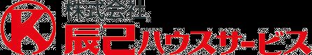 株式会社辰己ハウスサービス